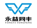 HENAN YONGYITONGFENG INTELLIGENT TECHNOLOGY CO., LTD.