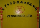 Zensun Co., Ltd.