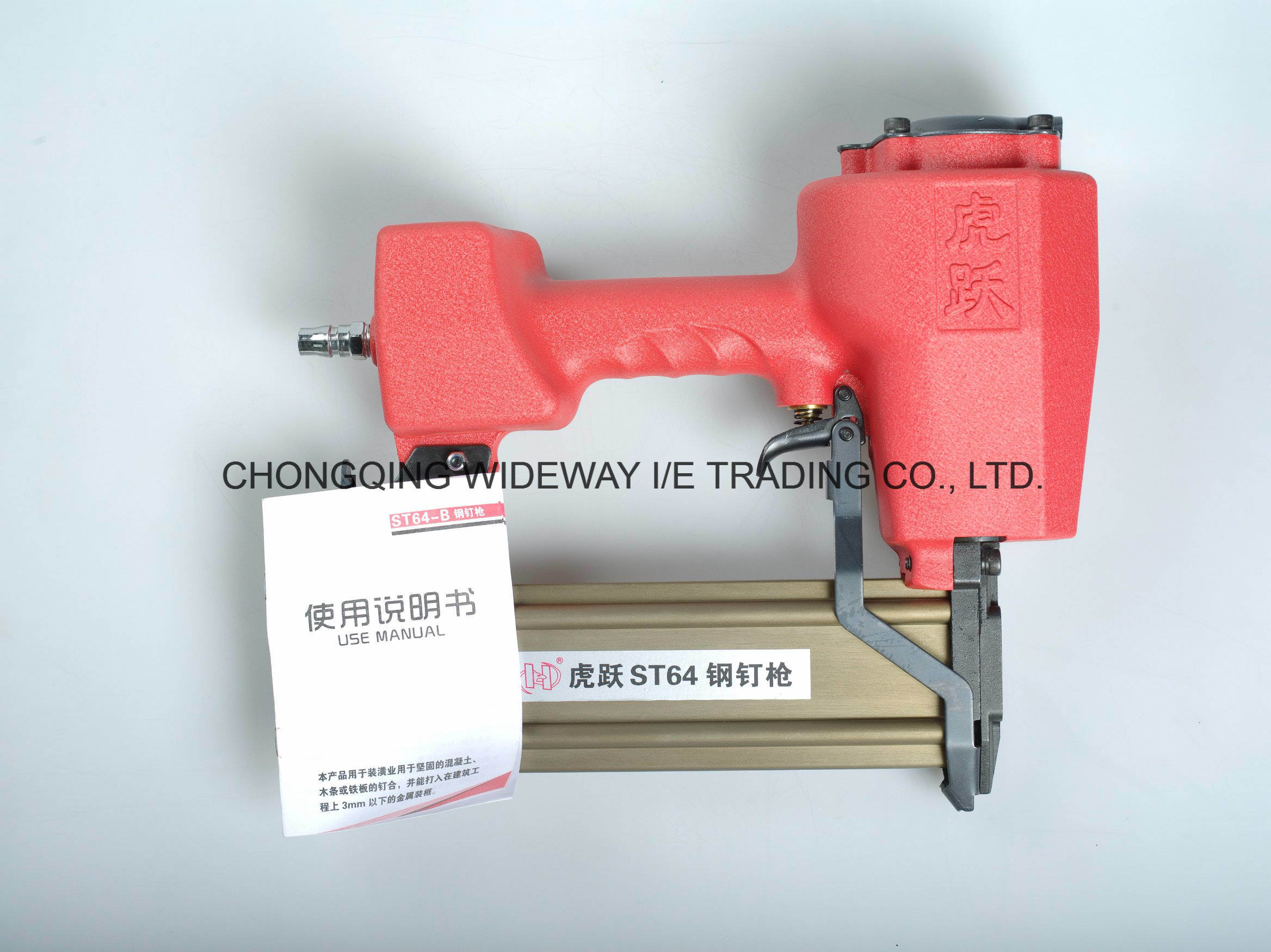 Great Power and Hard-Wearing Huyue Concrete Nailer St64c