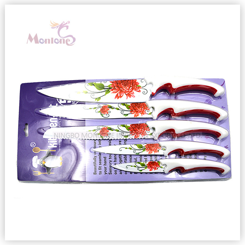 Stainless Steel Kitchen 5PCS Knife Set
