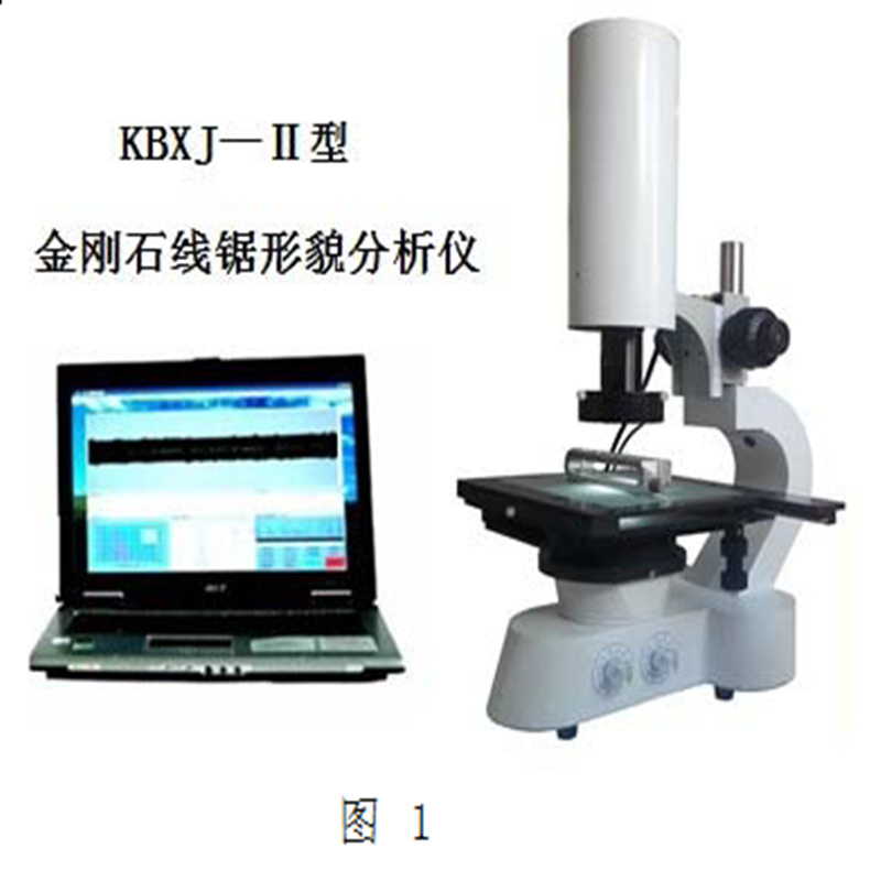 Kbxj-II Diamond Wire Saw Analyzer