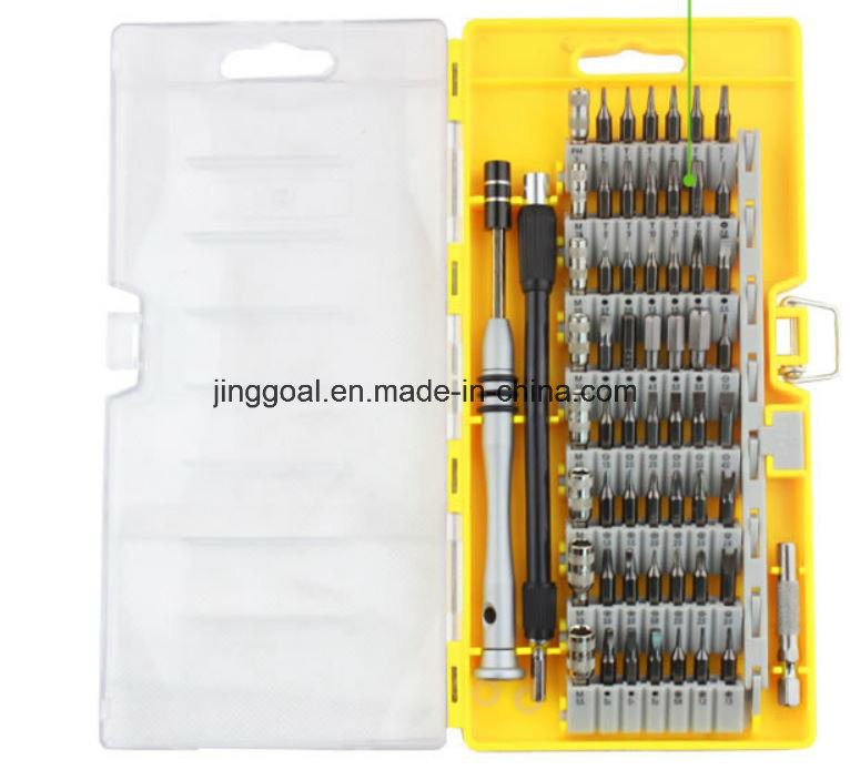Updated 60 in 1 Screwdriver Set with 56 Magnetic Driver Kits, S2 Steel Repair Tool Screwdriver Kit