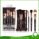 Kylie Makeup Brush Brand Cosmetics 5PCS a Set