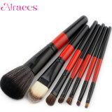 Professional Makeup Brushes Kit Eyebrow Blush Eyeshadow Lip Eyeliner Brush Cosmetic Set
