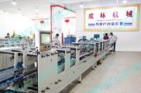 chenglin folder gluer folding gluing bottom lock gluing machine
