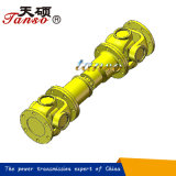 SWC-Bf Flange Type Hardy-Spicer Universal Joint Coupling