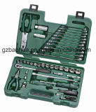 56 PCS Master Tool Set/Maintaining Sets/Tool Kit 09509