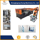 Oil Bottles Pet Automatic Blow Moulding Machine