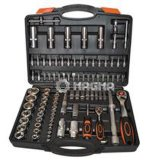 95PC Socket Wrench Set (MG10094B)