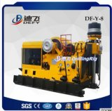 Df-Y-8 3000m Portable Hydraulic Diamond Rotary Core Drill