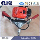 Hf-18 Portable Drilling Equipment Backpack