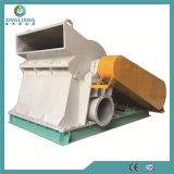 China Manufacturer Sfsp80 Hammer Mill