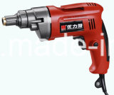 Industrial 10mm 500W Electric Screw Driver Drill Power Tools