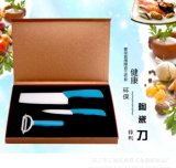 Ceramic Knife Set Kitchen Gift Knife Set