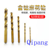 Shqipang Diamond Wire Guides Diamond-Tipped Hole Saw Bit and Diamond Hole Saw Glass
