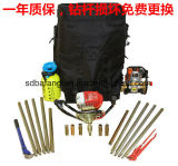 High Quanlity Backpack Mining Core Drilling Machine/Mini Rock Drill with High Quanlity