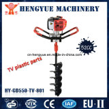 Professional One Man Earth Auger Earth Drilling Machine Ground Drill