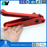 High Quality Professional Hand-Held Strapping Tools for PP &Pet