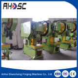 Anhui Province Shenchong Forging Machine Co., Ltd.