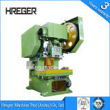 Sheet Metal Deep Drawing Machine, Mechanical Power Press