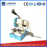 High Quality Portable Circular Saw CS225 Sawing Machine