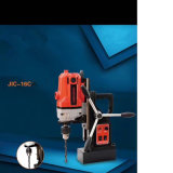 Power Tools Magnetic Drill/Portable Magnetic Drill/Annular Cutter Magnetic Drill