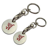 Hot Sale Shopping Custom Design Trolley Cart Coin Keychain (YB-h-010)