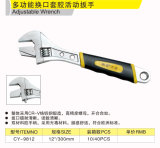 Cy-9812 12 Inch Double Color Handle Adjustable Wrench Hand Tools