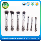 2017 New Style High Quality Magic Design Cosmetic Brush Set
