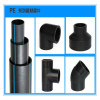 Various Reducing Coupler for HDPE Pipe 20~630mm