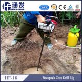Hf-18 Mineral Field Trips Backpack Core Drilling Machine