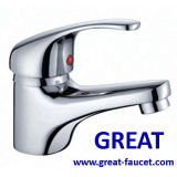 Economic 40mm Basin Faucet with Competitive Price (GL21101A81)