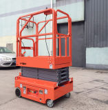 Mini Small Electric Self Propelled Scissor Lift with Power Batter