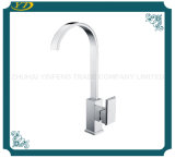Contemporary Chrome Finished Long Neck Single Handle Kitchen Sink Faucet