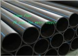 High Quality PE Pipe for Water Supply