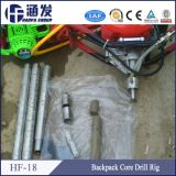 Hf-18 Backpack Core Drilling Machine