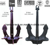 Marine Hardware of Anchor for Sale (HT50)