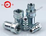 Lsq-S1 Close Type Hydraulic Quick Coupling