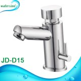 Chrome Hot and Cold Self Closing Water Tap