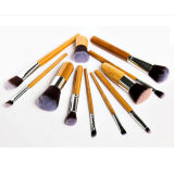 11PCS Yellow Color Bamboo Handle Cosmetic Brush Set