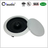 5.25 Inch 2 Ways Mini Speaker with PP Cone