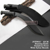 Hunting Knives Tactical Knives Fixed Blade Nepal Craft Knives 55cm