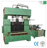 Metal Square Sheet Shear Machine