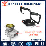 Beautiful Appearance Ground Drill Handle and Gear Case for Diggers