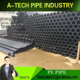 Low Price Logo Custom PE Water Supply Pipe