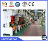 HAVEN brand high precision power press