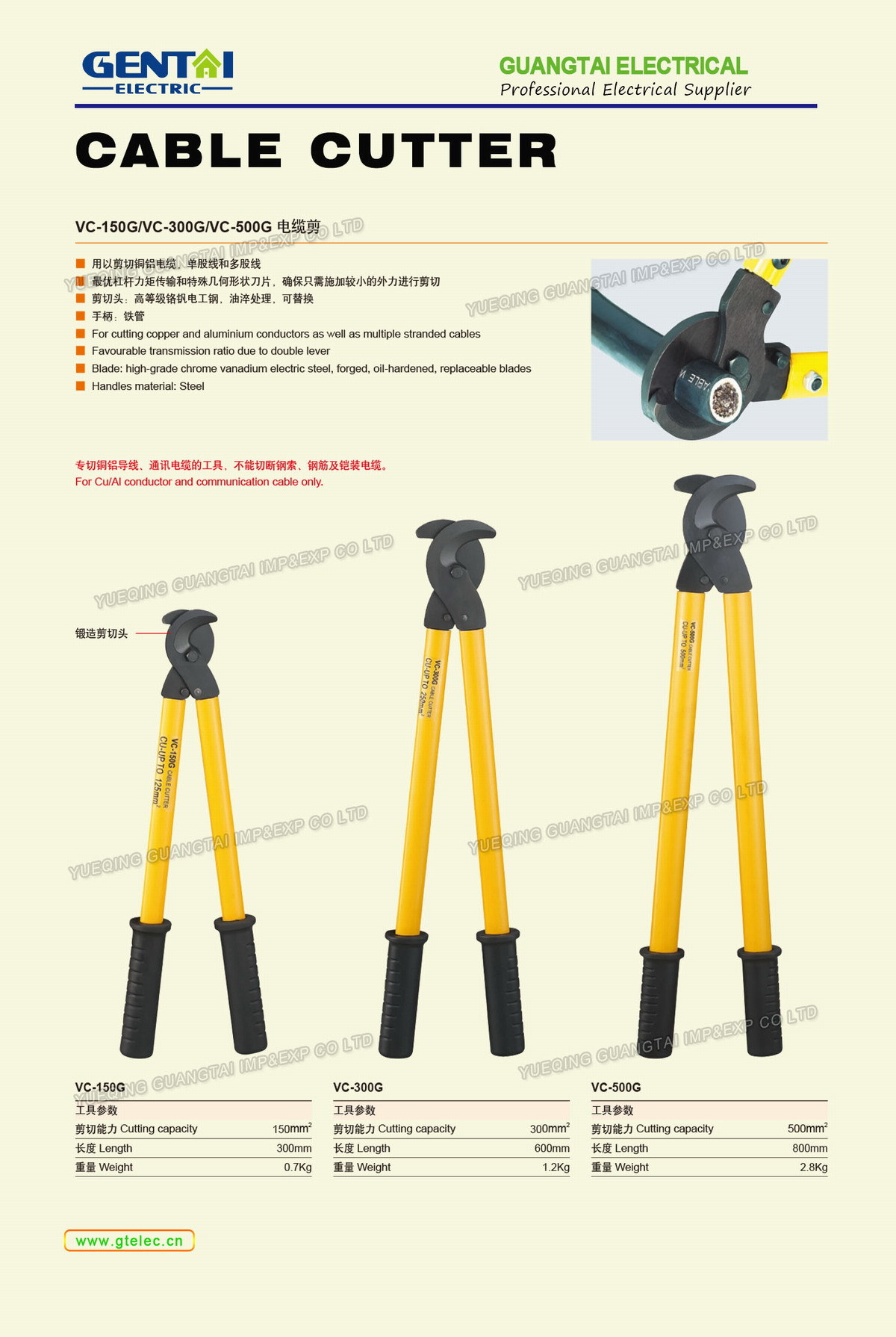 Armoured Cable Specification : Applicable ascr armored cable mm hand ratchet armoured