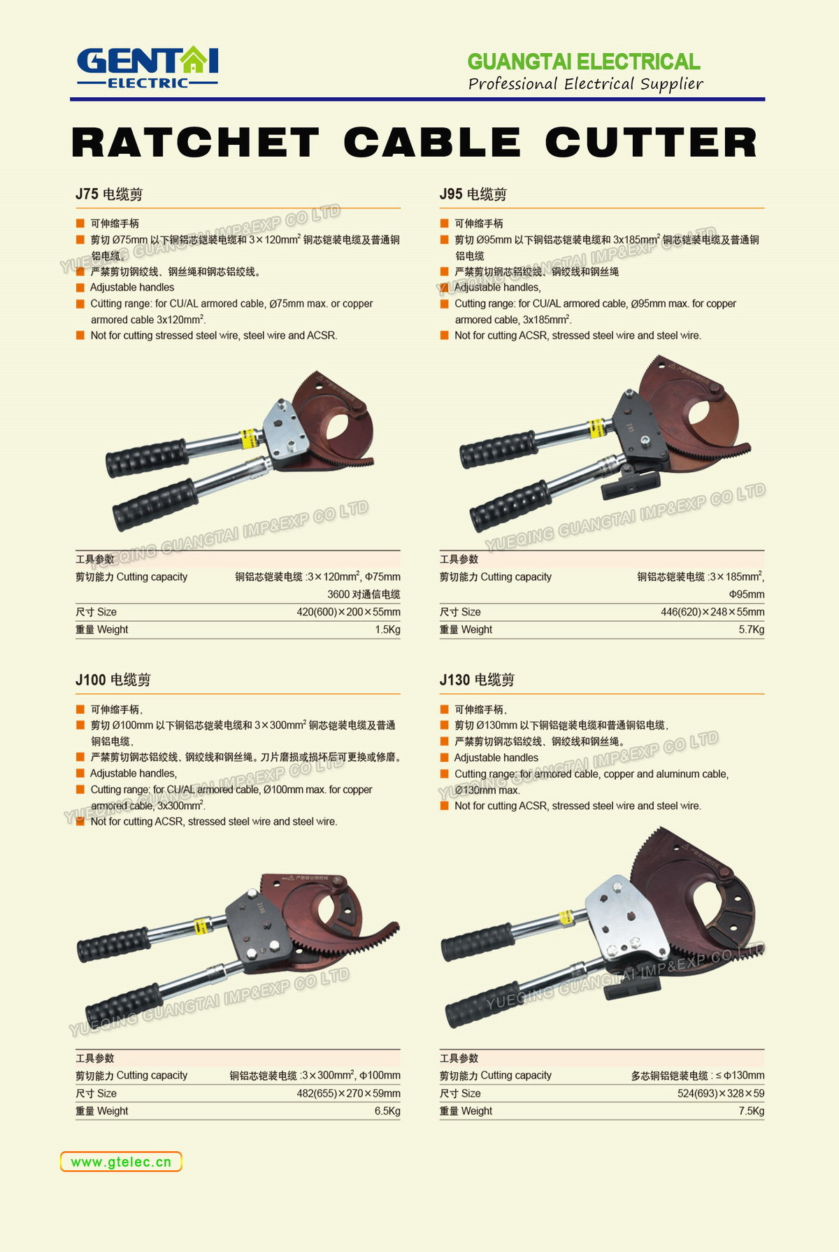 Applicable Ascr Armored Cable 400mm2 Hand Ratchet Armoured